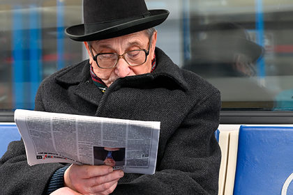 Подсчитаны расходы на поддержку пенсионеров в Москве
