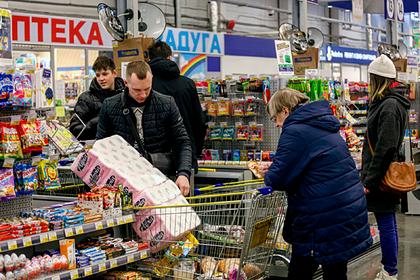 Власти России отреагировали на пустые полки в магазинах