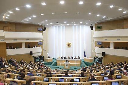 Россия оценила возможности бюджета справиться с падением цен на нефть