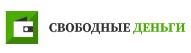 """кредитный сервис """"Свободные Деньги"""""""