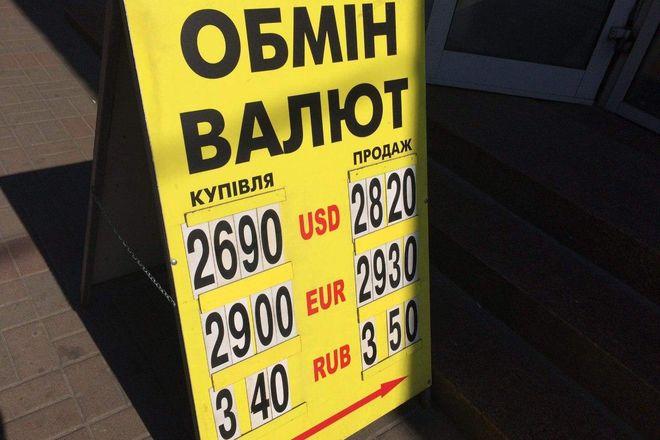 Доллар успокоился – НБУ не вмешивается. Каким будет курс 10 апреля