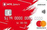 дебетовые карты МТС-БАНК