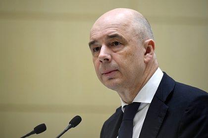 Российской экономике предрекли окончание «тучных времен»