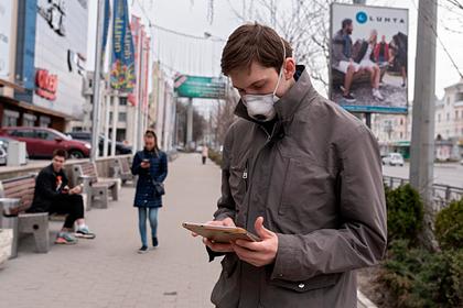 Работающим на удаленке россиянам рассказали о снижении зарплат