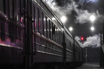 Пасажиров обязали указывать контактные данные при покупке билетов на поезд