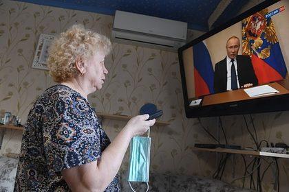 В США связали увеличение количества наличных у россиян с обращениями Путина