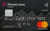 кредитка для автолюбителей