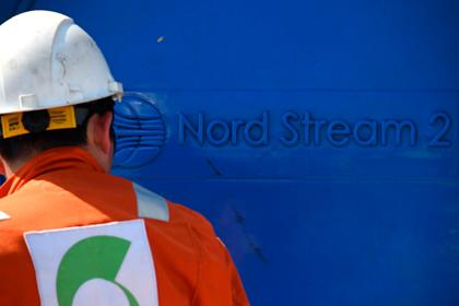 Берлин захотел подчинить «Северный поток-2» газовой директиве Евросоюза