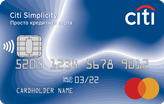 кредитная карта  «Ситибанк»