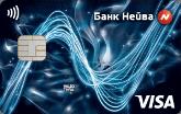 дебетовые карты банка Нейва