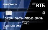 дебетовая карта банка ВТБ мультикарта