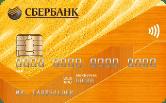 золотая дебетовая карта СБЕР БАНК