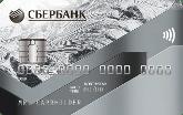 дебетовая карта классическая сбер банк