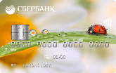 дебетовая карта с индивидуальным дизайном СБЕР БАНК