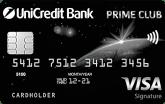 премиальная дебетовая карта PRIME